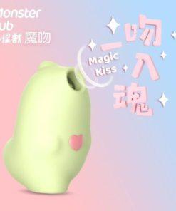 小怪獸MAGIC-KISS魔吻-product-image-new-1