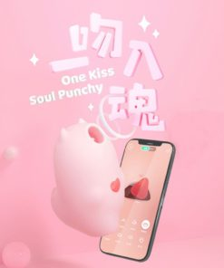 小怪獸-惡魔魔吻-magic-kiss-product-image